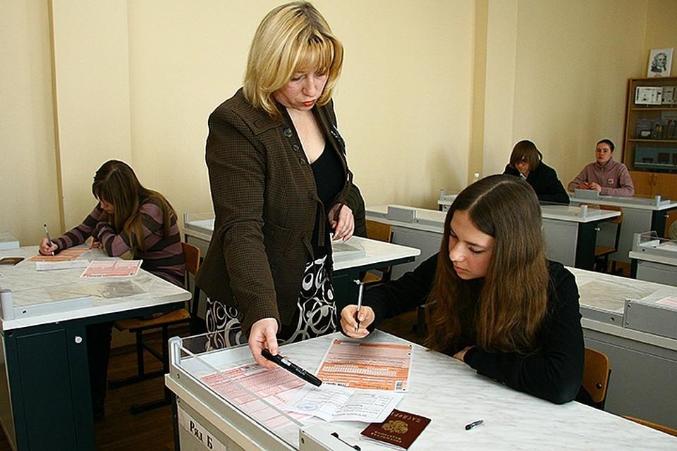 Первый экзамен перенесли с конца мая на 8 июня.