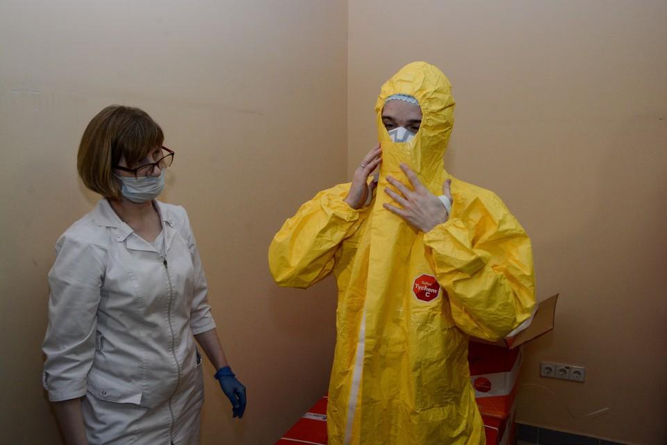 Бизнесмены передали сочинским врачам 800 современных защитных костюмов «как у президента». Автор фото: Станислав ПАВЛОВ