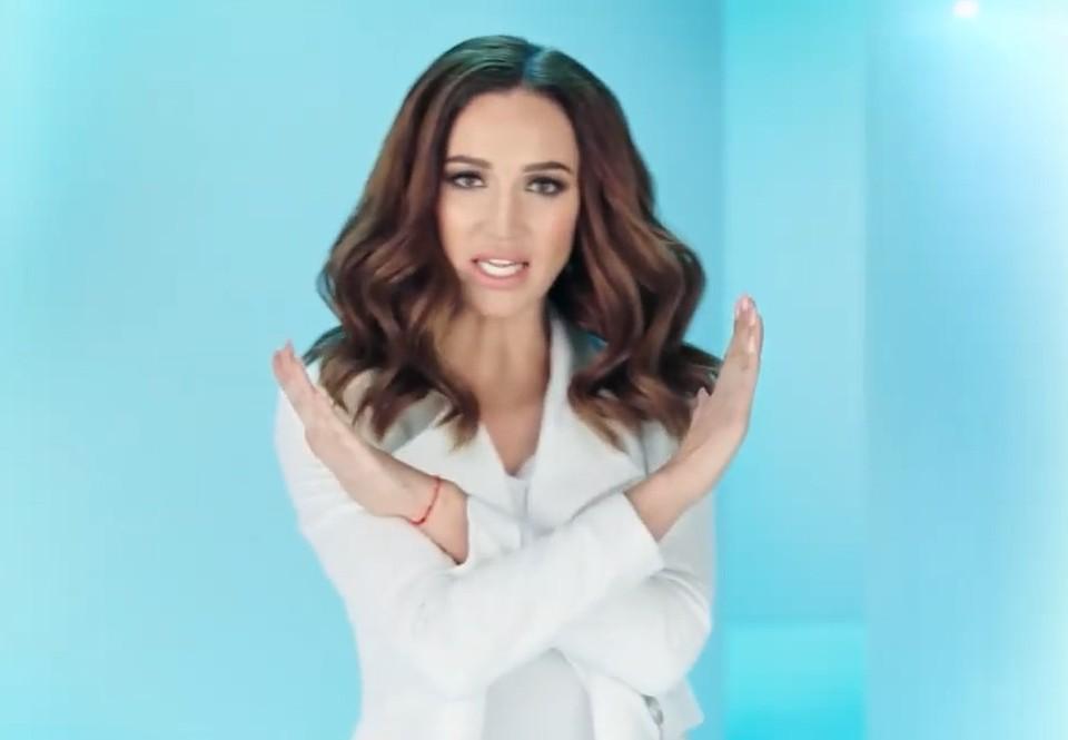 Ольга Бузова в рекламном ролике.