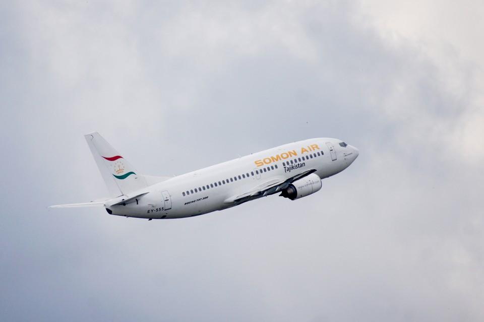 Самолёт «Москва — Минеальные Воды» подал сигнал бедствия