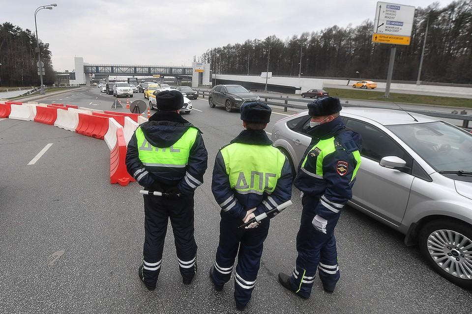 На въездах в Москву появились заторы после введения пропускной системы