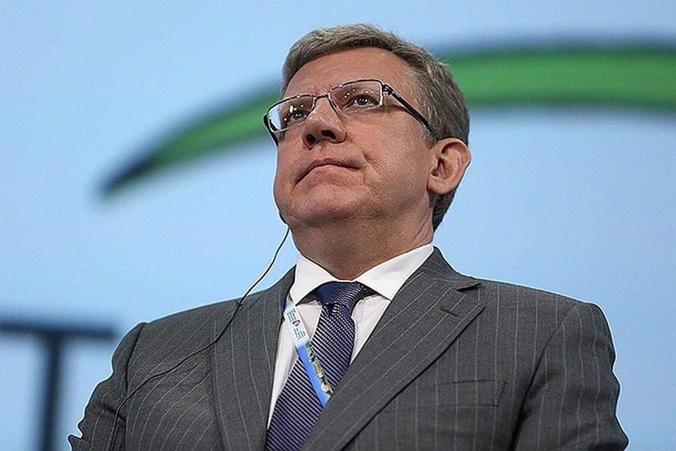 Кудрин упомянул, что граждане держат в банках 30 трлн рублей. И эти деньги банки при желании могут использовать, чтобы дать их взаймы государству