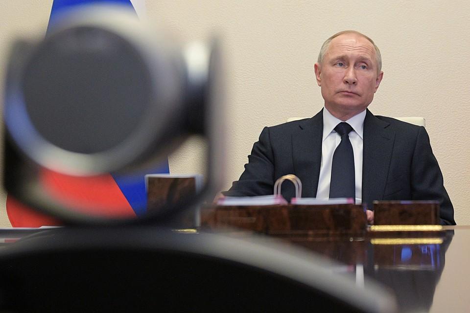 Владимир Путин перечислил на заседании правительства дополнительные меры поддержки экономики и граждан