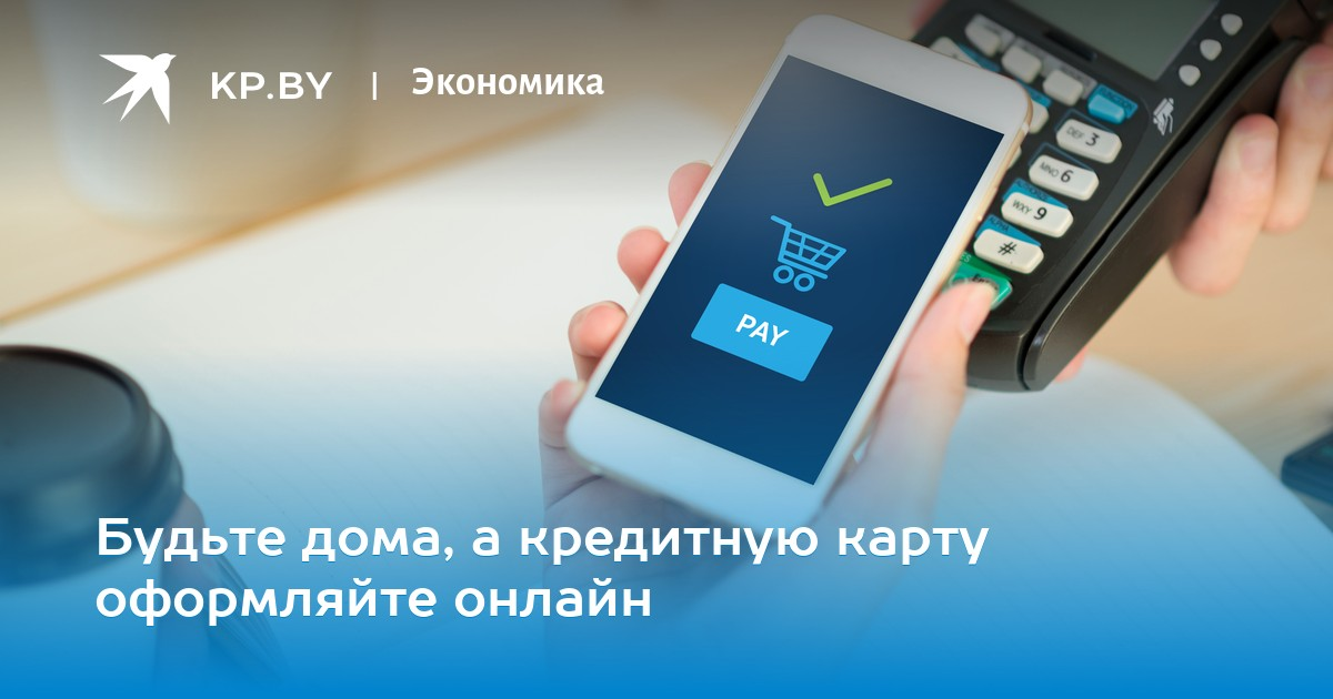 закрыть кредитную карту онлайн сбербанк