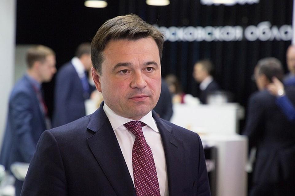 Андрей Воробьев 18 апреля внес изменения в порядок оформления цифровых пропусков