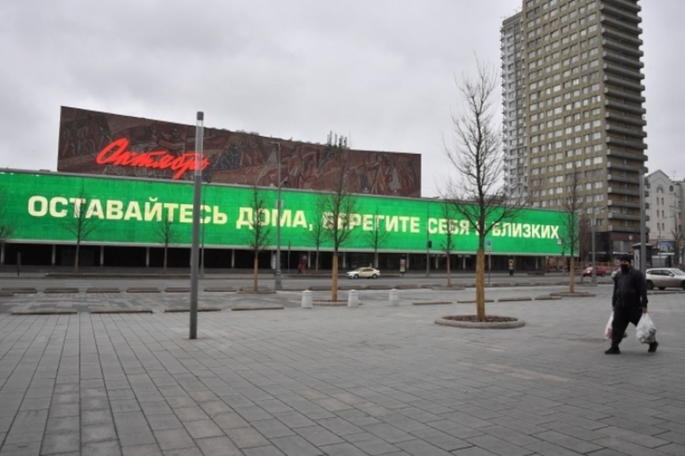 Пациент с коронавирусом призвал россиян оставаться дома, чтобы облегчить работу врачей