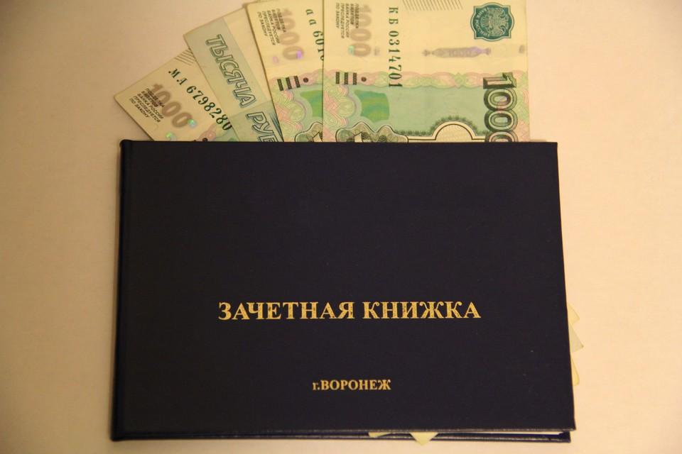 Преподавателя задержали сотрудники ЭБиПК УМВД России