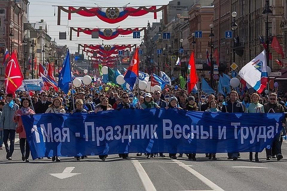 В Госдуме оценили возможность переноса майских праздников