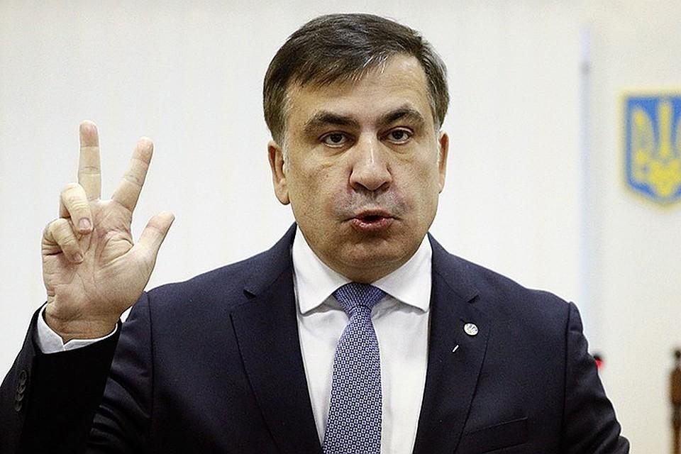 Михал Саакашвили подтвердил получение предложения