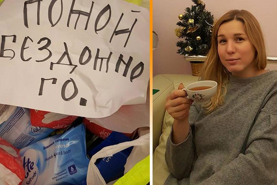 Корреспондент «КП» поработала волонтером, развозящим продукты пенсионерам на самоизоляции.