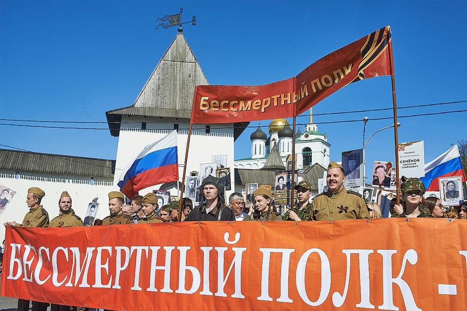 Из-за коронавируса «Бессмертный полк» в Псковской области пройдет онлайн.