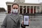 Коронавирус в Магнитогорске, последние новости на 24 апреля 2020 года: COVID-19 бьет рекорды, кому нужны цифровые пропуска