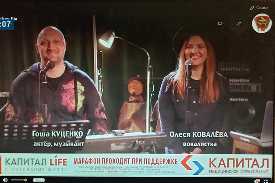 Гоша Куценко и Олеся Ковалева