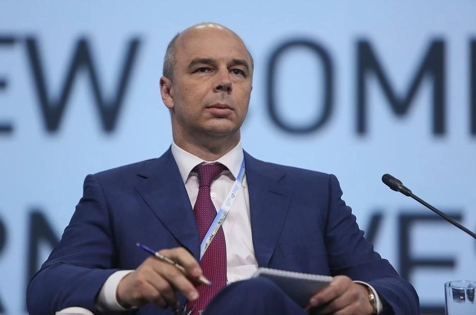 Антон Силуанов заявил о готовности министерства поддержать россиян