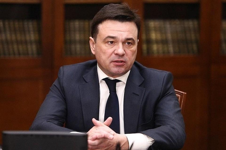 Губернатор Московской области Андрей Воробьёв. Фото: Антон Чернов