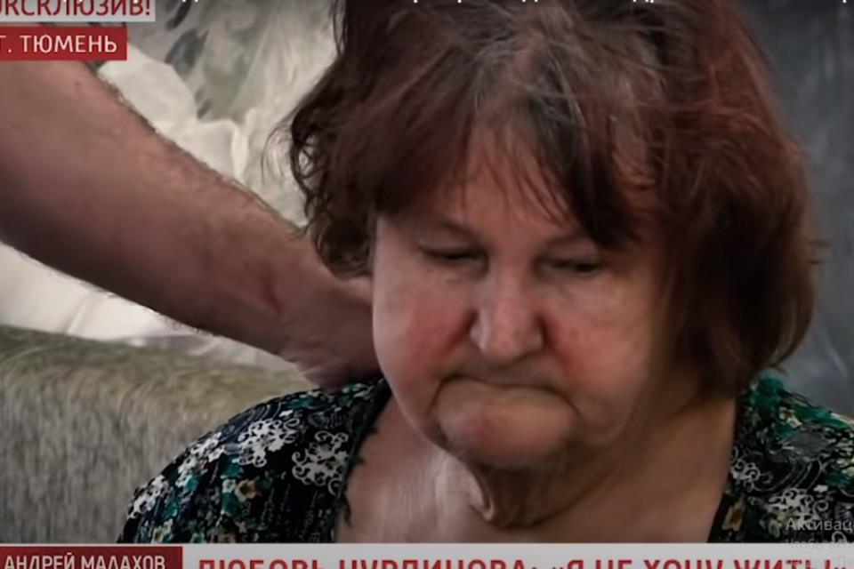 """Любовь Нурдинова: """"Я не хочу быть обузой"""". Скриншот видео"""