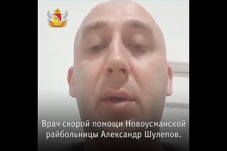 Александр Шулепов.