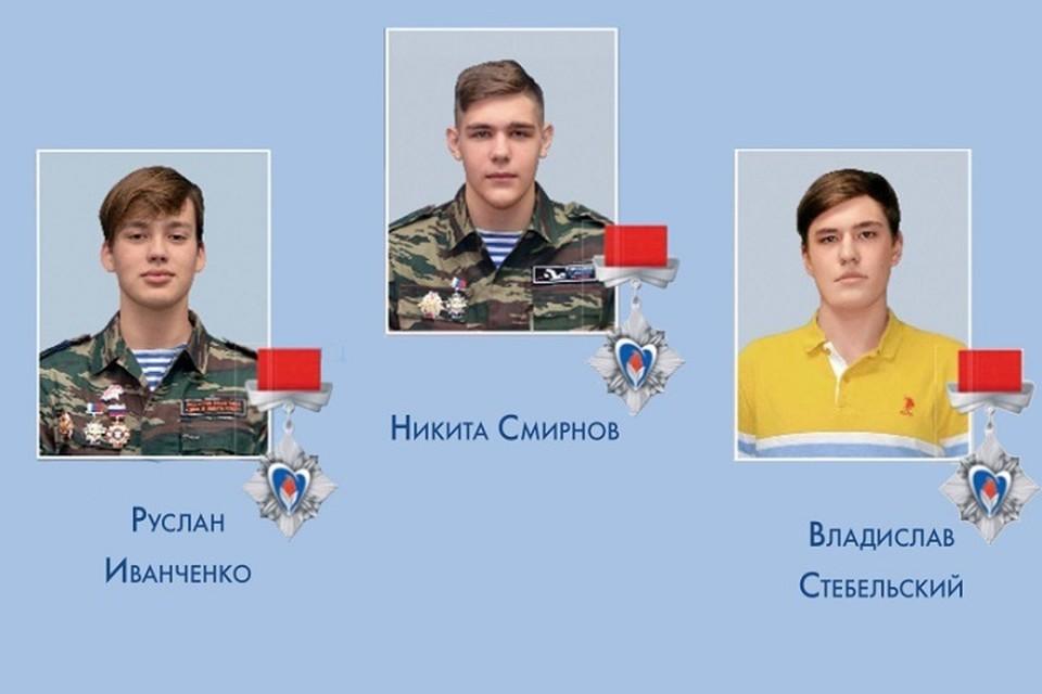 Имена трех подростков из Югры занесли в Почётную книгу «Горячее сердце-2020» Фото: 86.mchs.gov.ru