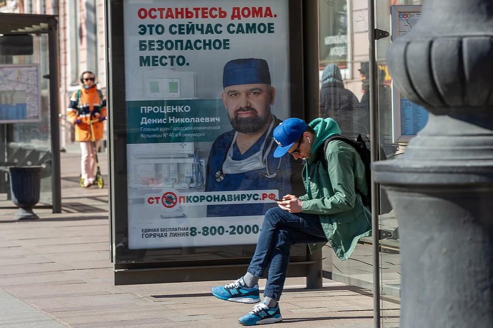 Ситуация с коронавирусом в России находится под контролем, но расслабляться еще рано.