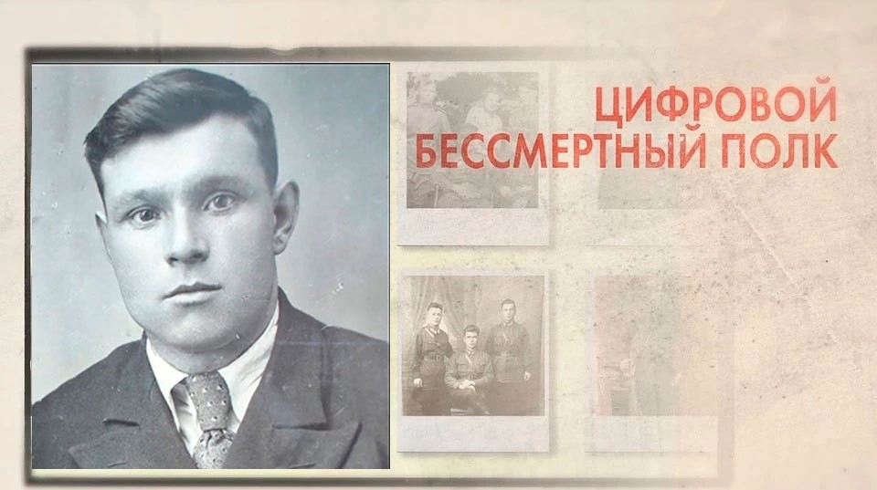 История ветерана Ивана Горячева
