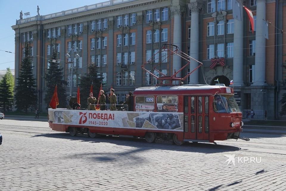 Трамвай проехал по главной магистрали Екатеринбурга