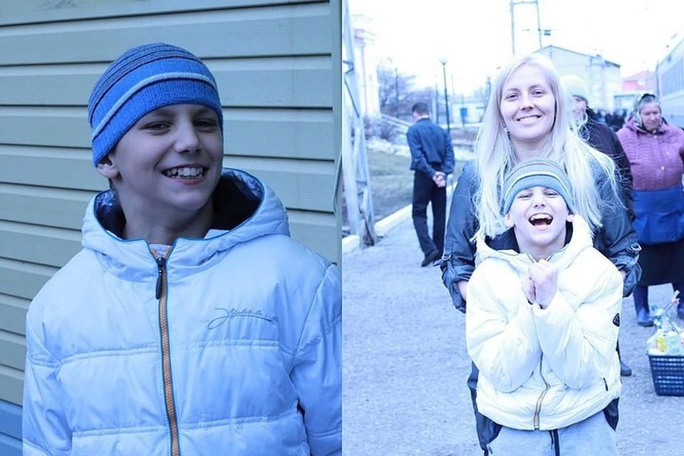 Ольга и ее сын Егор. Фото: личный архив.