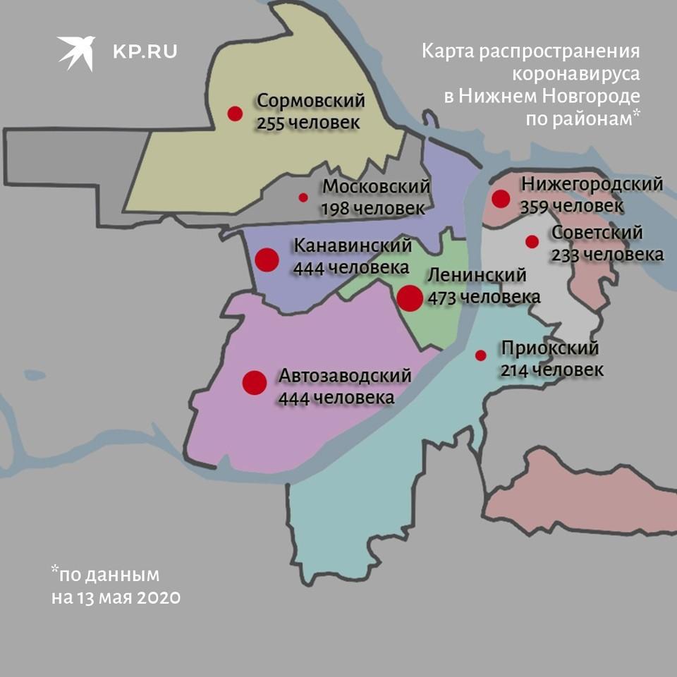 Карта распространения коронавируса в Нижнем Новгороде на 13 мая