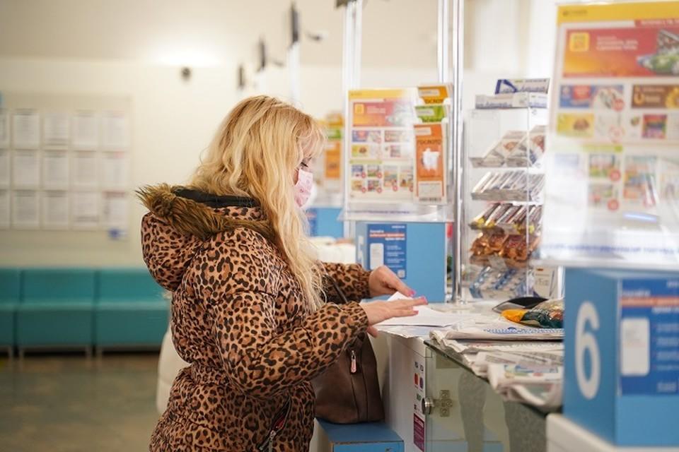 В отделениях почты в Екатеринбурге запустили предварительную онлайн-запись