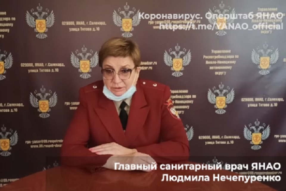Работодателям Ямала напомнили о правилах режима самоизоляции Фото: оперативный штаб ЯНАО
