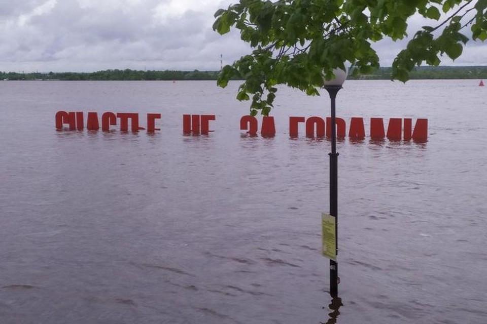 Буквы почти скрылись под водой.