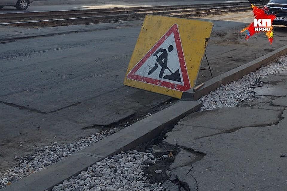 В Тольятти продолжается строительство дорог