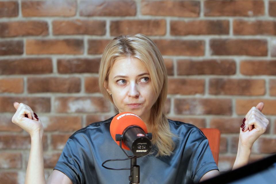 Депутат заступилась за телеведущего и разнесла киевских силовиков