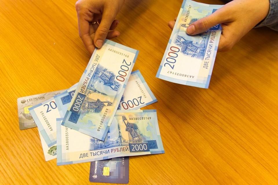 В Минтруда рассказали о выплатах на детей малоимущих семей