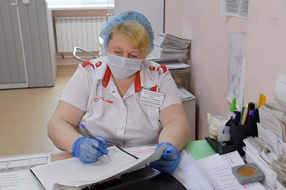У терапевта подтвердился коронавирус.
