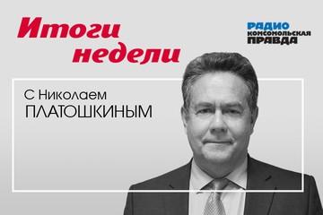 Николай Платошкин: Чем мне нравится Трамп - он ведет свою страну к столкновению с Китаем. Желаю ему ускориться
