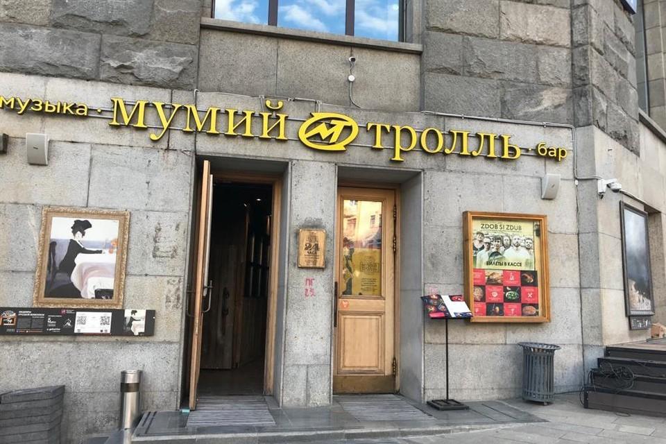 Закрывается неофициальное представительство Владивостока в Москве