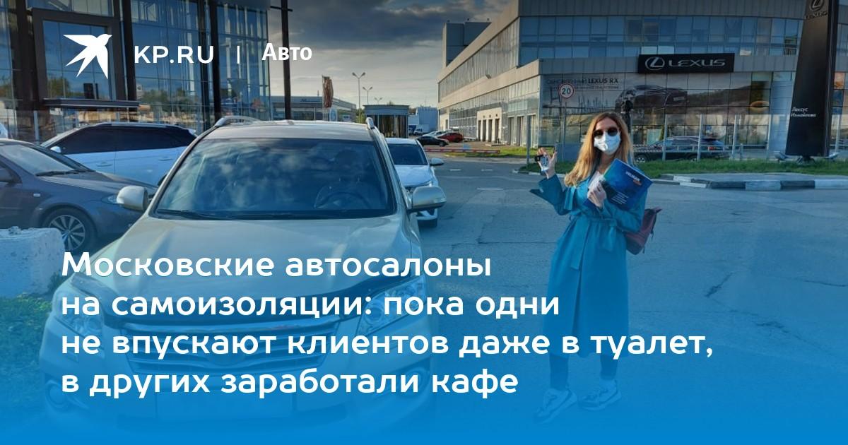 Авто - cover