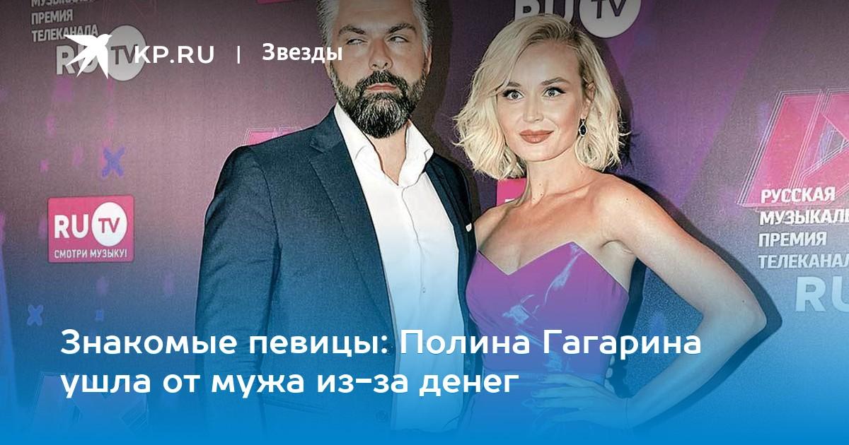 Гагарина полина дмитрий исхаков thumbnail