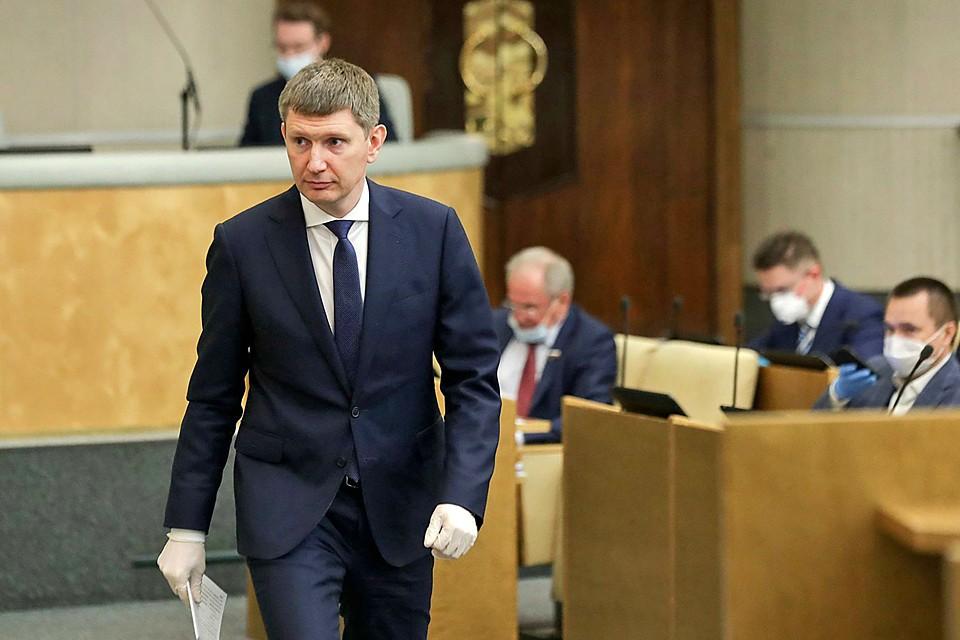 Министр отчитался об антикризисных мерах поддержки бизнеса