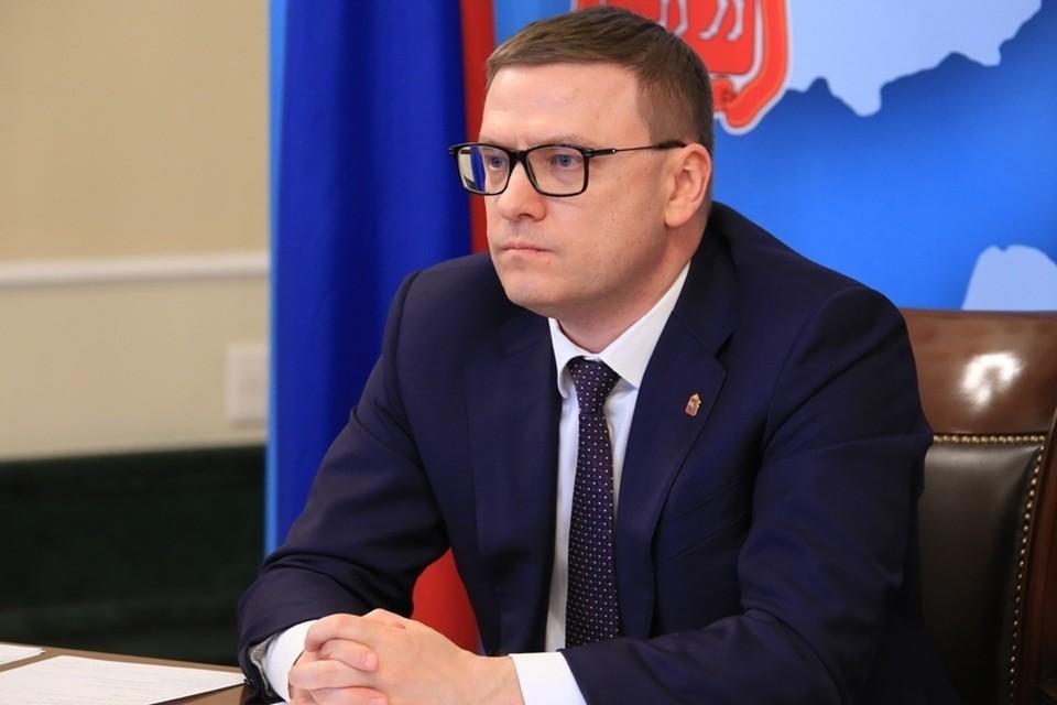 Алексей Текслер принял участие в совещании с Владимиром Путиным. Фото: gubernator74.ru
