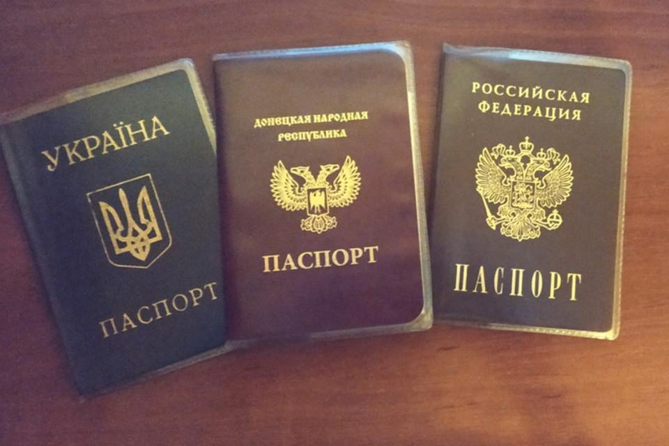 У жителей Донецка помимо украинского и российского паспортов есть еще паспорт гражданина ДНР
