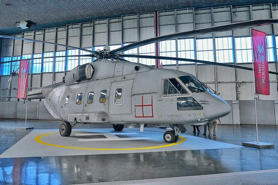 Вертолет Ми-38 на V Международном военно-техническом форуме `Армия 2019`.
