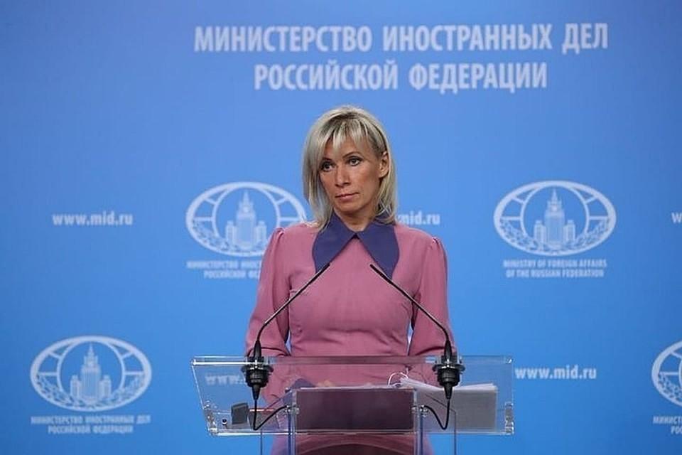 Мария Захарова оценила заявление генпрокурора США о вмешательстве в протесты
