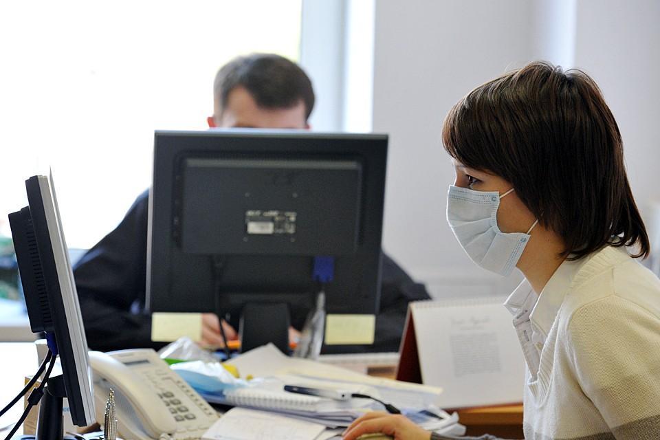 Охранять здоровье сотрудников – обязанность работодателя. Нужно исключить риск заражения работников в офисе