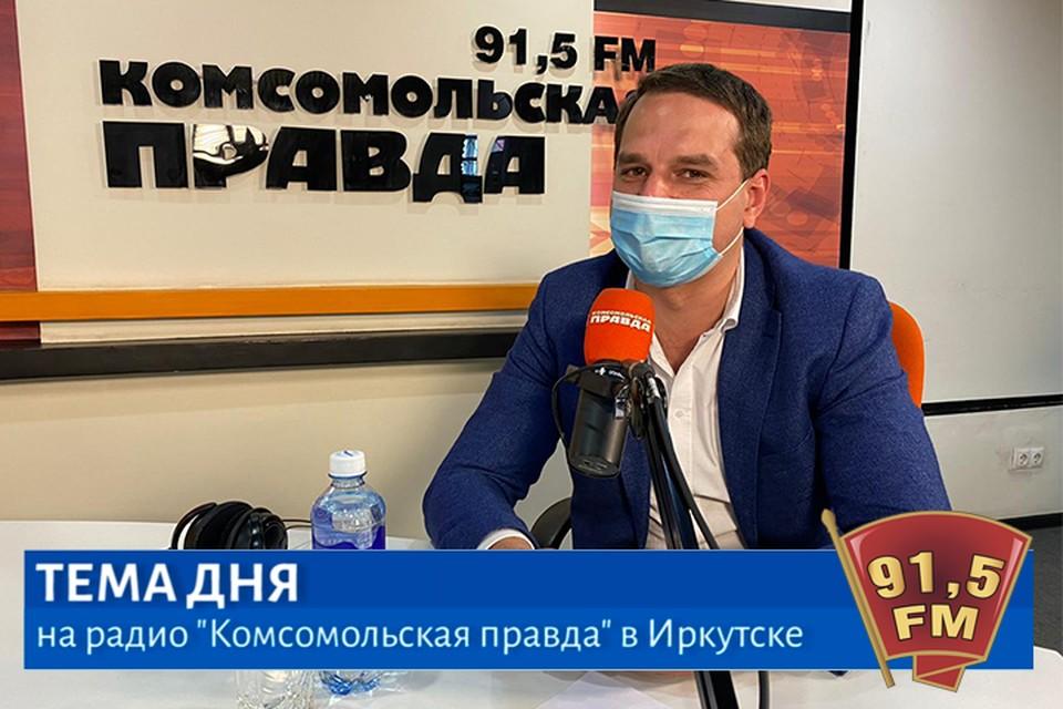 Депутат Думы Иркутска Александр Друзенко: «Городу крайне необходима комплексная стратегия социально-экономического развития»