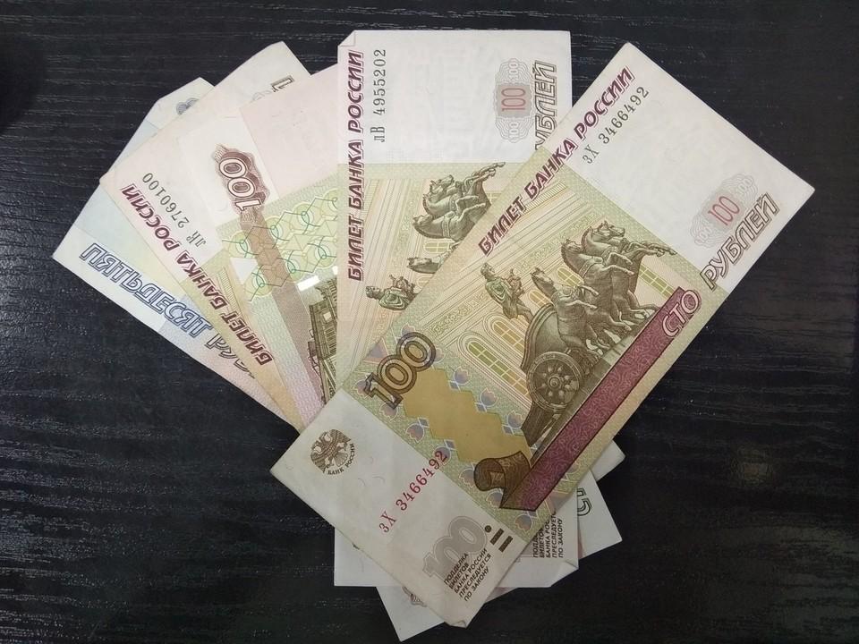 Предполагается, что доходная часть повысится на 20 миллиардов 653,7 миллионов рублей благодаря безвозмездным поступлениям.