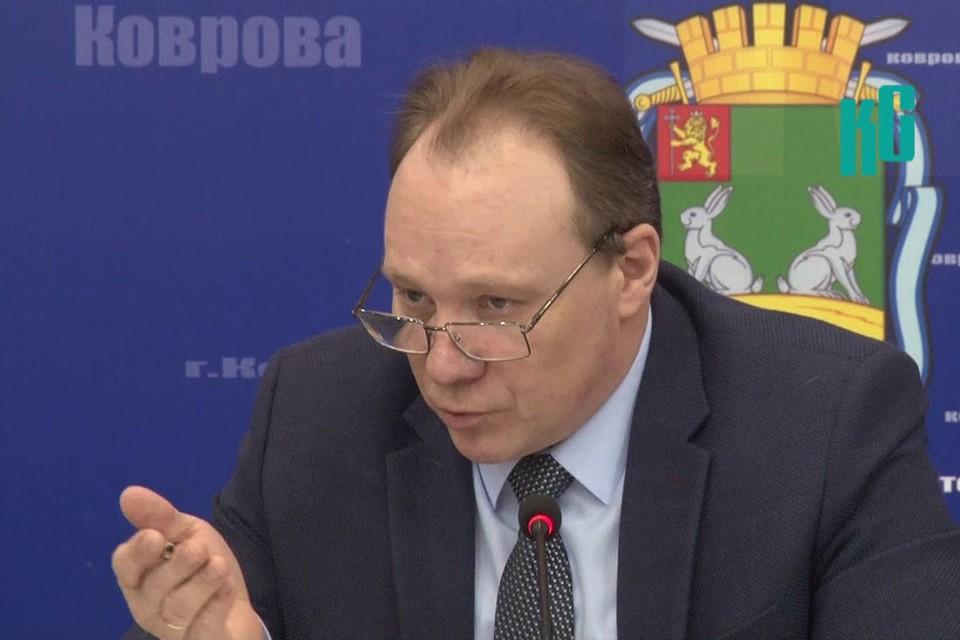 Мэр Коврова Юрий Морозов.