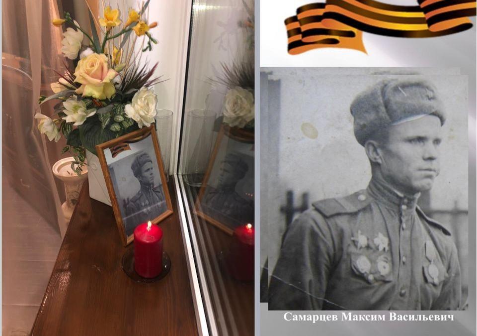 Максим Самарцев был настоящим героем
