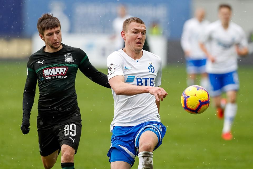 Матч «Краснодар» - «Динамо» перенесли из-за коронавируса. Фото: Михаил Джапаридзе/ТАСС