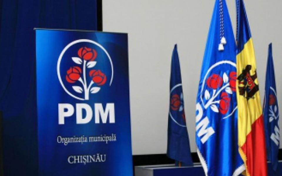 Демпартия не ведет переговоров с группой Канду и партией Шора.